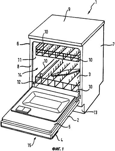 Посудомоечная машина с подставкой и способ ее изготовления