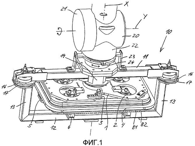 Зажимное устройство для приема конструктивных элементов и их зажима
