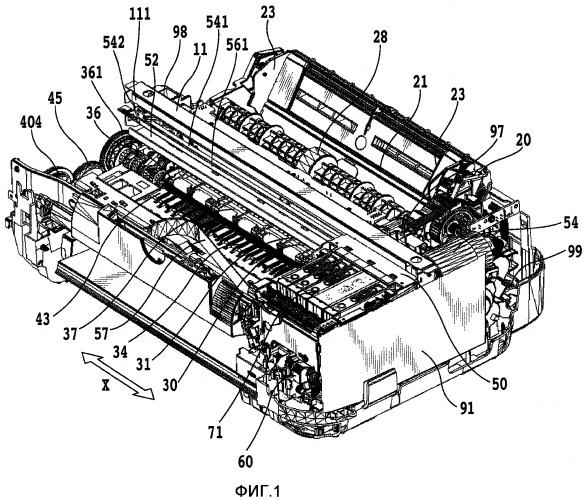Печатающее устройство и способ определения начального положения подающего ролика