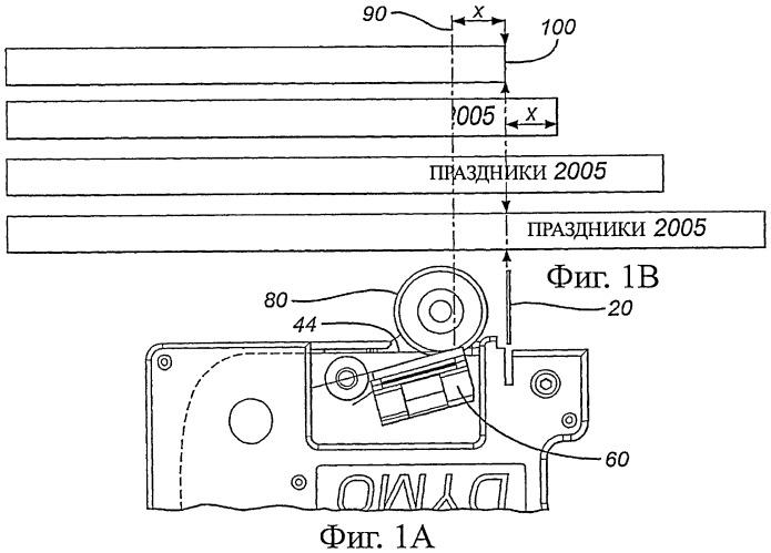 Устройство для печати на ленте и кассета для ленты