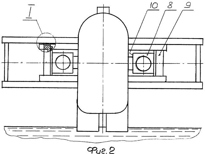 Аппарат воздушно-подводный