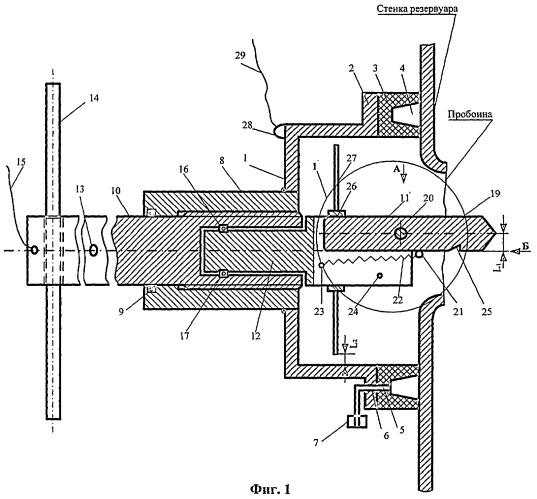 Устройство для временной заделки пробоин в заполненных жидкостью жестких конструкциях