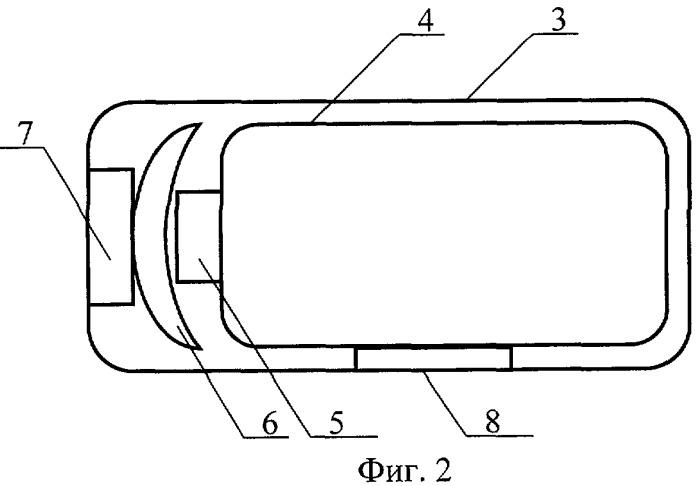 Реактивное устройство для доставки плота спасательного надувного