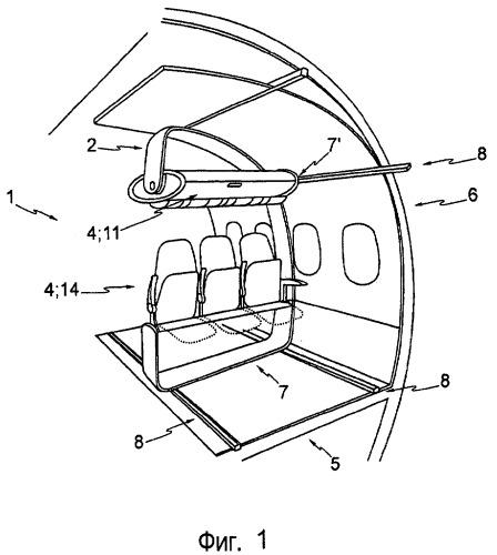 Модуль для воздушного судна и способ его формирования