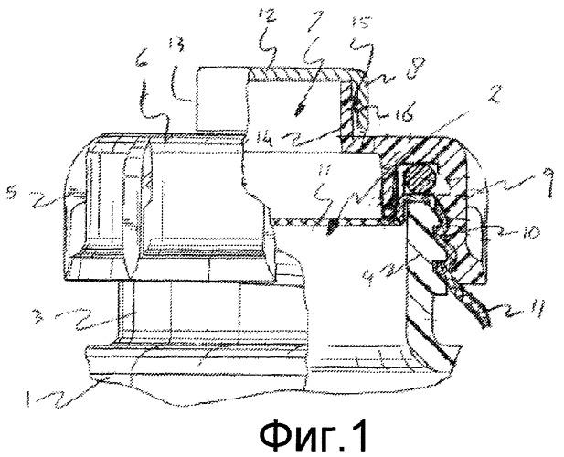 Вентиляционная крышка и контейнер с такой вентиляционной крышкой