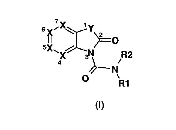 Производные азолопиридин-2-она как ингибиторы липаз и фосфолипаз
