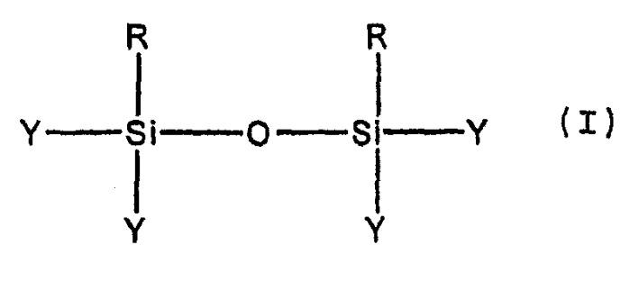 Способ получения органосилсесквиоксанов