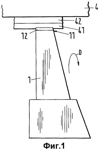 Способ обработки вершины турбинной лопатки, а также обработанная таким способом турбинная лопатка