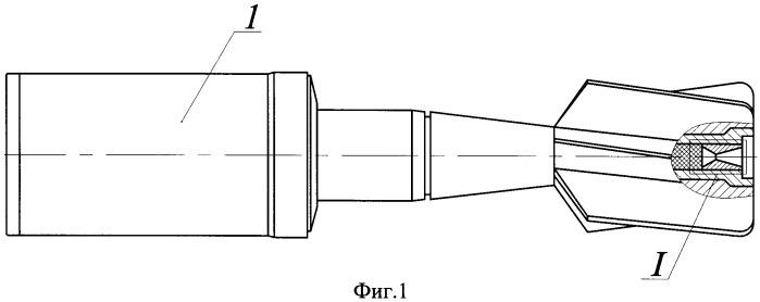 Реактивный снаряд для ручного оружия