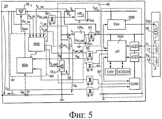 Электронная часть полевого устройства, запитываемая внешним источником электроэнергии