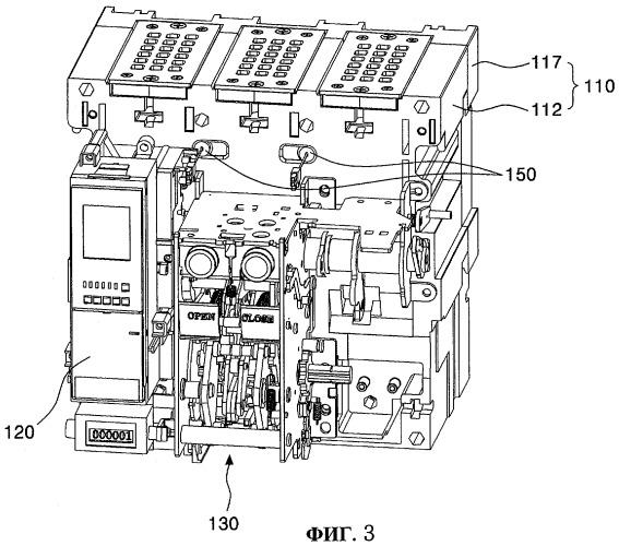 Воздушный автоматический выключатель с датчиком температуры