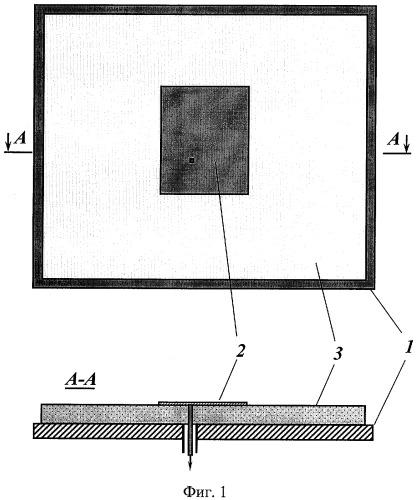 Микрополосковая антенна с переключаемой поляризацией