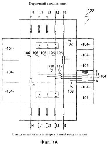 Система распределения мощности с индивидуально изолируемыми функциональными зонами