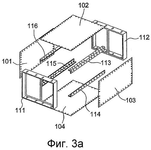 Жесткий и легкий корпус электронной аппаратуры