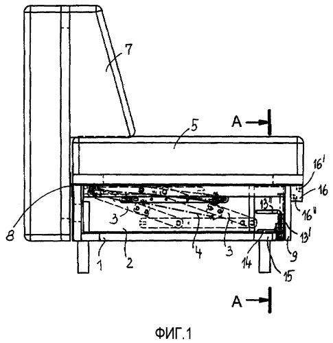 Предмет мебели для сидения, преобразуемый в кровать
