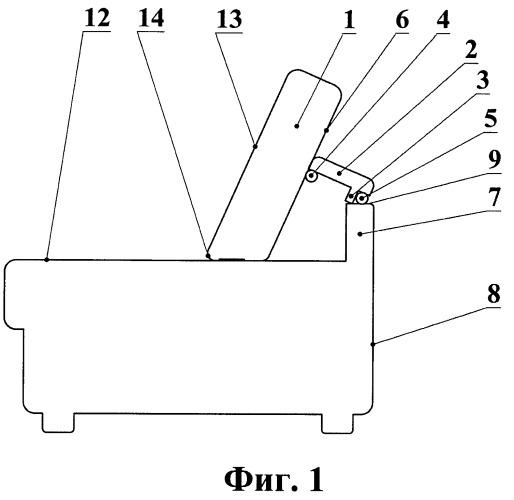 Устройство для регулирования положения спинки мягкой мебели