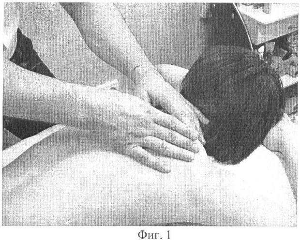 Способ локального моделирования контуров тела человека ручным массажем по финченко с.н.