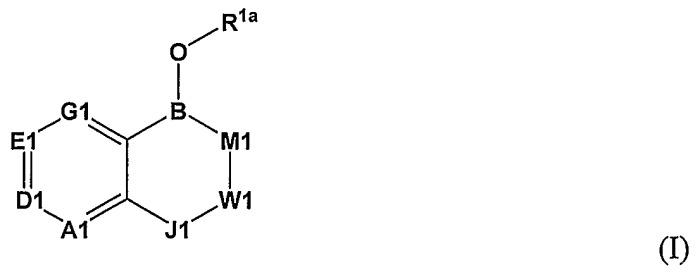 Борсодержащие малые молекулы