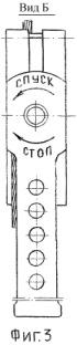 Аппарат устанавливаемой грузоподъемности для экстренного спуска человека по канату