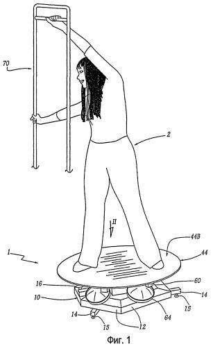 Устройство для придания общей подвижности телу