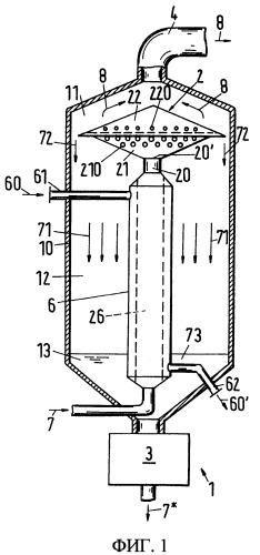 Статический дегазатор для содержащей полимер жидкости