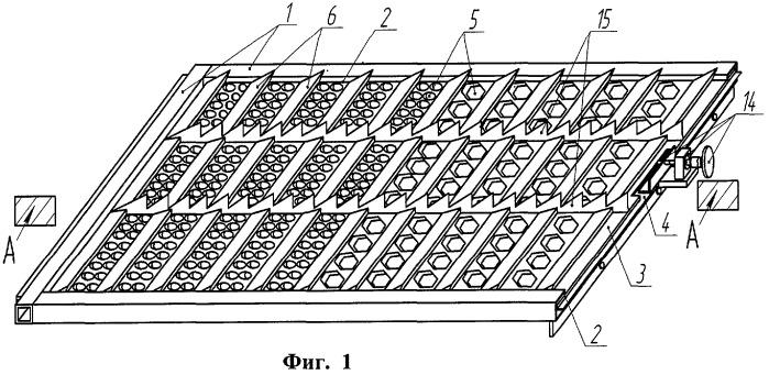 Универсальный калиброклассификатор