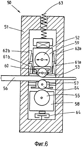 Устройство для прокатки, в частности клеть для асимметричной прокатки