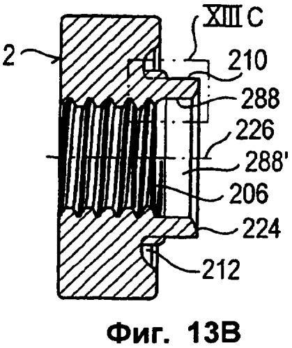 Способ изготовления пустотелых элементов, пустотелый элемент, монтажный узел, комбинированный инструмент последовательного действия для изготовления пустотелых элементов и прокатное устройство