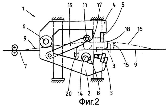 Способ деления металлической полосы и устройство для его осуществления