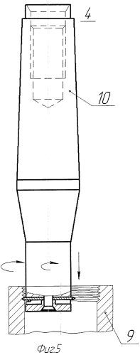 Резцовая головка для фрезерования резьбы