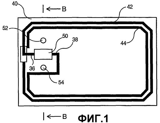 Способ изготовления бесконтактной карточки со встроенной интегральной схемой (ис) с повышенной степенью ровности