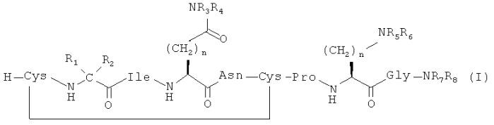 Пептидные соединения
