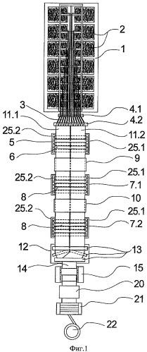 Способ и устройство изготовления штапельного волокна из извитой волокнистой ленты