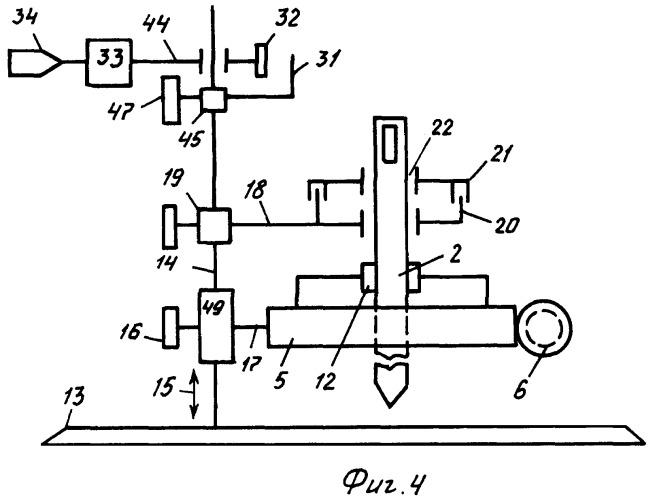 Устройство вдевания нити в ушко иглы для ручного шитья или швейной машины