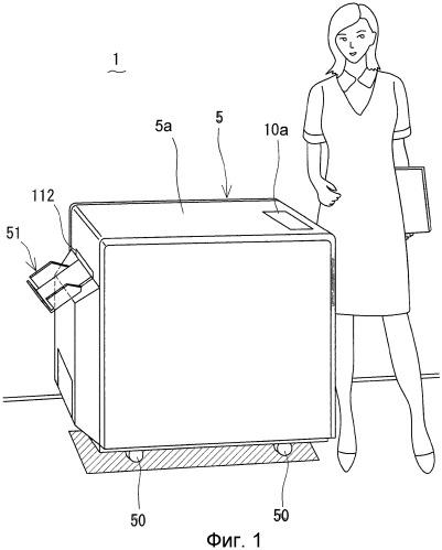 Устройство для переработки использованной бумаги и составляющие его блоки