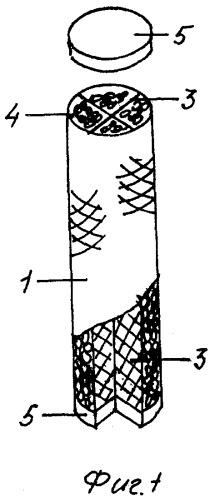 Цилиндрический габион с продольными перемычками
