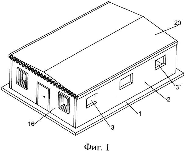 Способ возведения здания из готовых элементов