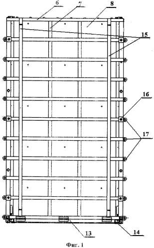 Комплект съемной опалубки с многослойной стеновой заготовкой