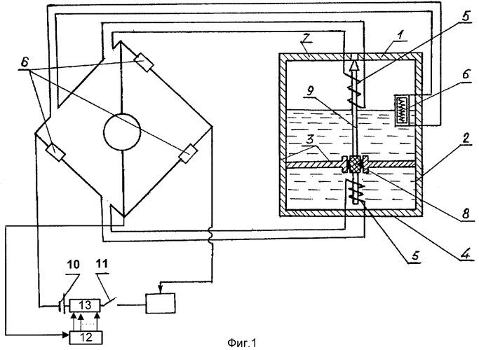 Устройство для автоматического регулирования уровня топлива в топливной камере карбюратора