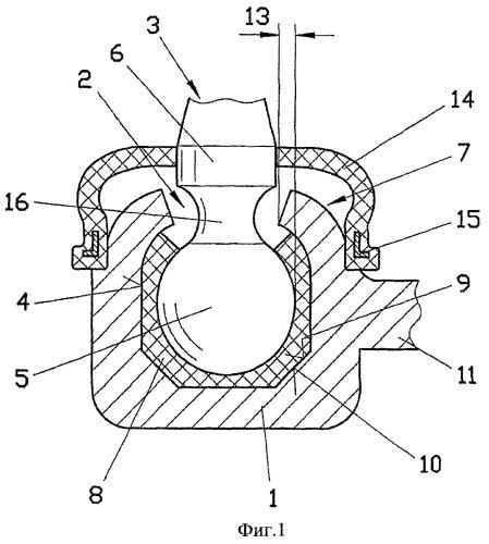 Радиальный шарнир и способ изготовления подобного радиального шарнира для транспортного средства