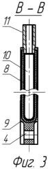 Запорный клапан с пневматическим исполнительным элементом