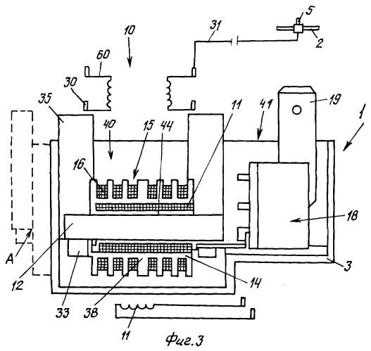 Компактное устройство зажигания газа для электробытовых приборов, в частности для кухонных плит