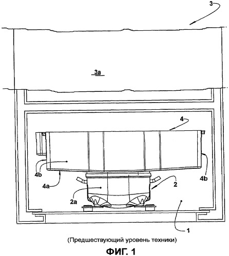 Резонаторное устройство для установки в корпусе холодильной установки