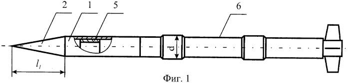 Сверхзвуковой реактивный снаряд с отделяемой головной частью
