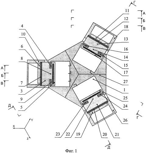 Многоосевой интегральный микромеханический туннельный акселерометр