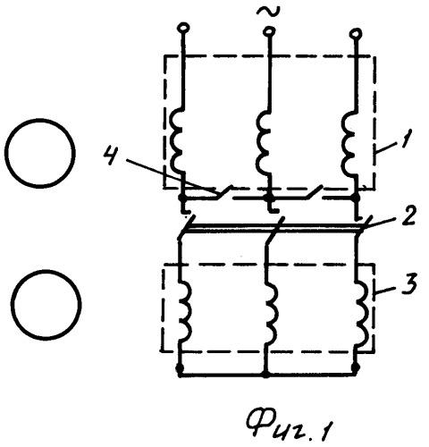 Способ пуска трехфазного