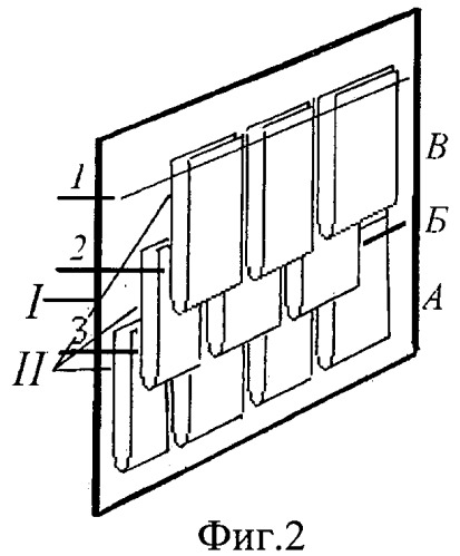 Многослойный теплоизолирующий материал