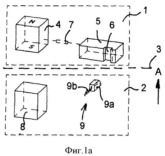 Магнитно-механическая соединительная конструкция