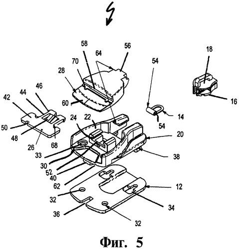 Предохранительное устройство для контейнера (варианты)