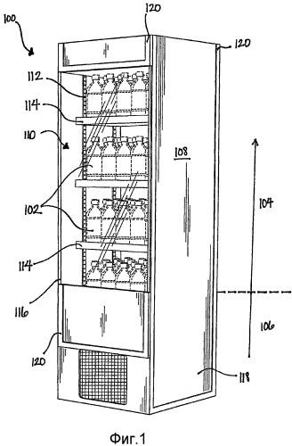 Торговый холодильный шкаф с адаптируемыми графическими изображениями